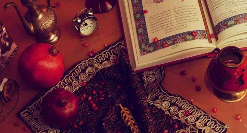 Yalda Night Hafez Divination-People read Hafez poems on Yalda Night as divination